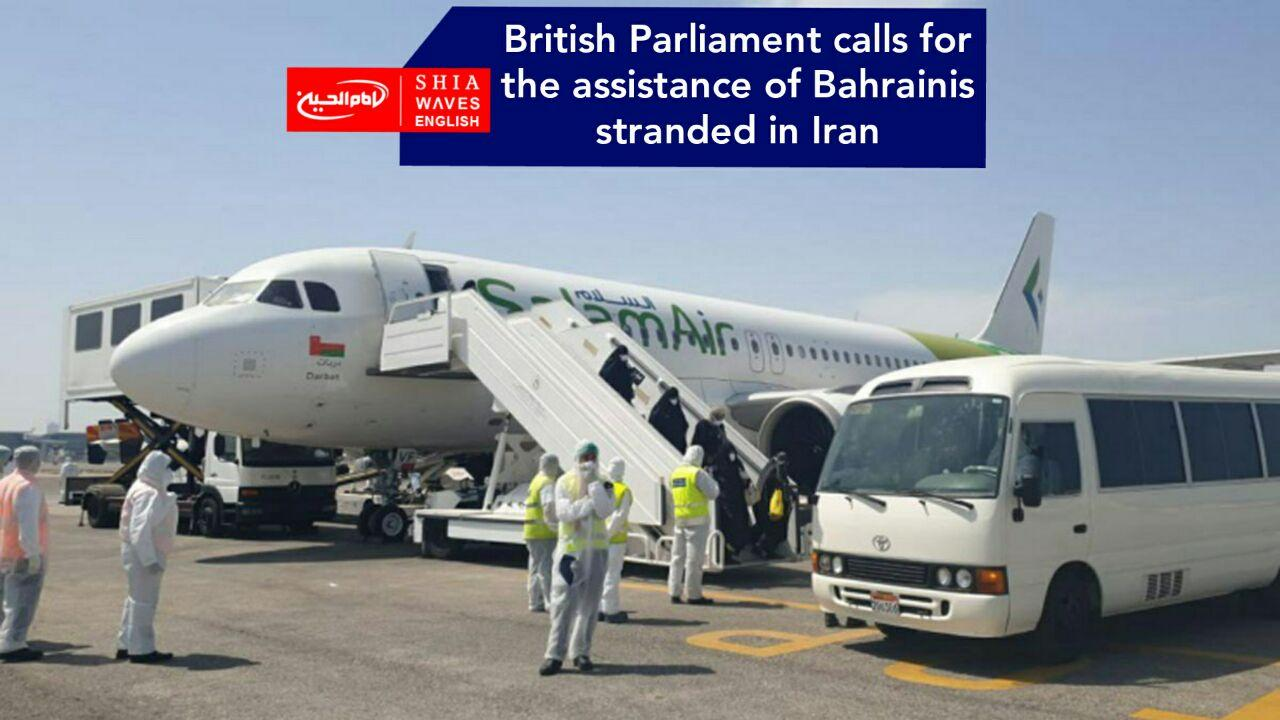 Photo of British Parliament calls for the assistance of Bahrainis stranded in Iran