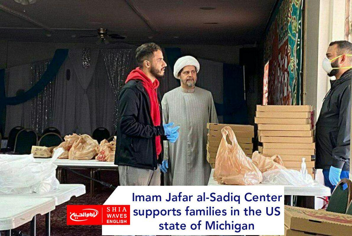 Photo of Imam Jafar al-Sadiq Center supports families in the US state of Michigan