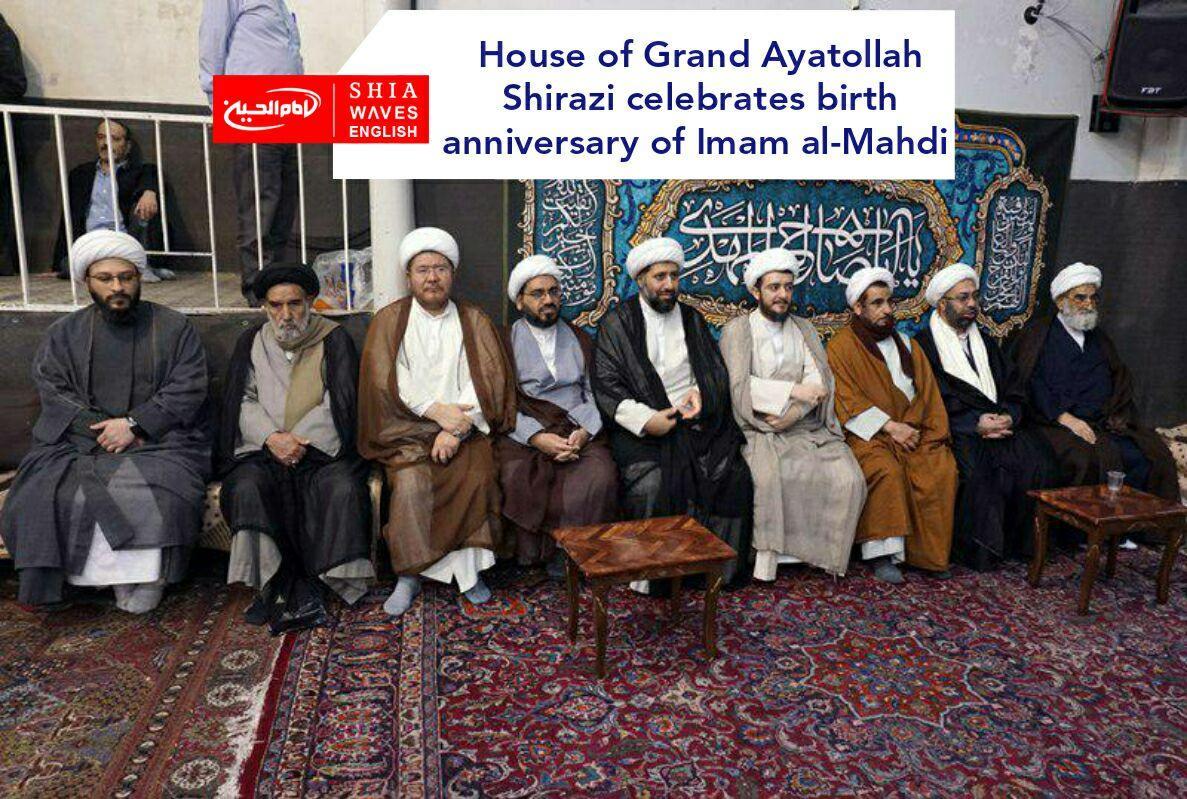 Photo of House of Grand Ayatollah Shirazi celebrates birth anniversary of Imam al-Mahdi
