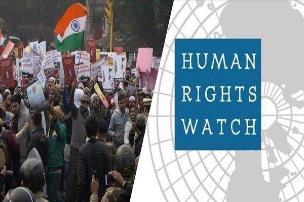 Photo of Human Rights Watch describes the Indian citizenship law as discriminatory against Muslims