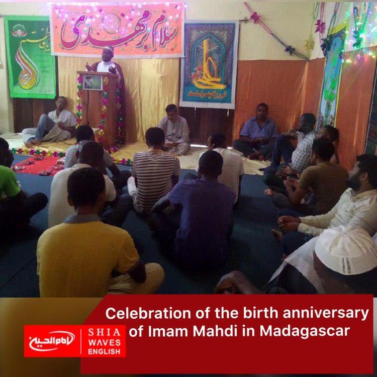 Photo of Celebration of the birth anniversary of Imam Mahdi in Madagascar