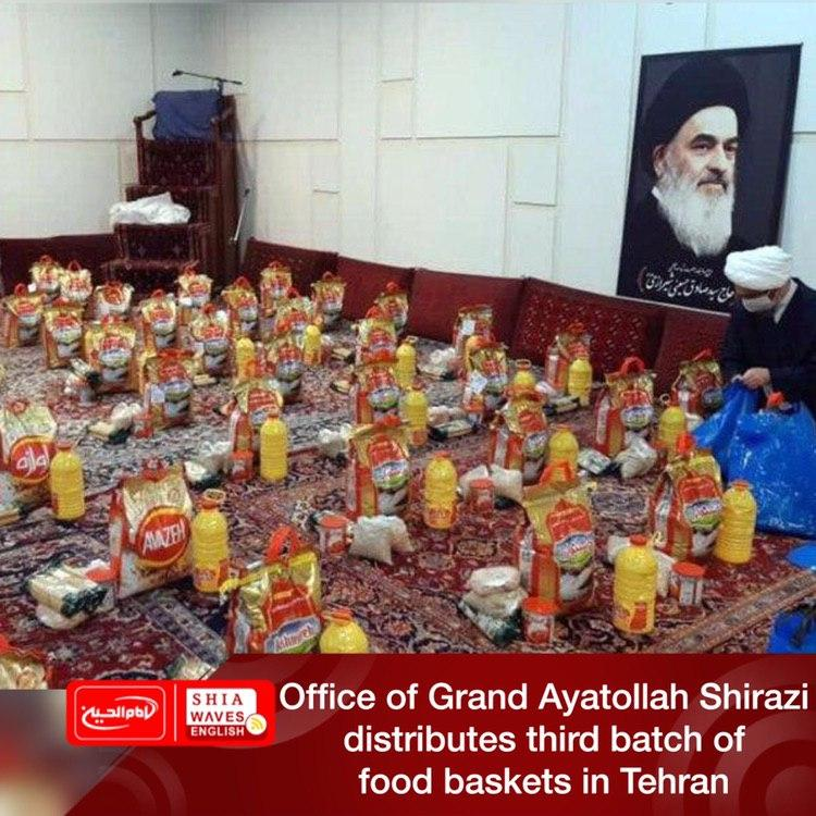 Photo of Office of Grand Ayatollah Shirazi distributes third batch of food baskets in Tehran