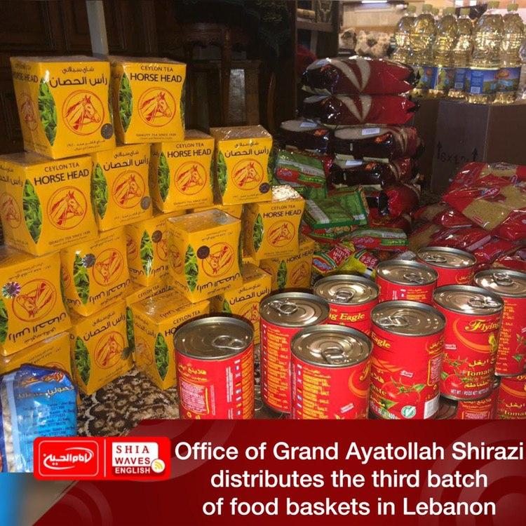 Photo of Office of Grand Ayatollah Shirazi distributes the third batch of food baskets in Lebanon
