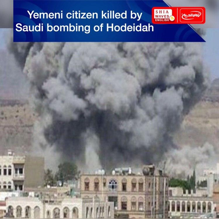 Photo of Yemeni citizen killed by Saudi bombing of Hodeidah
