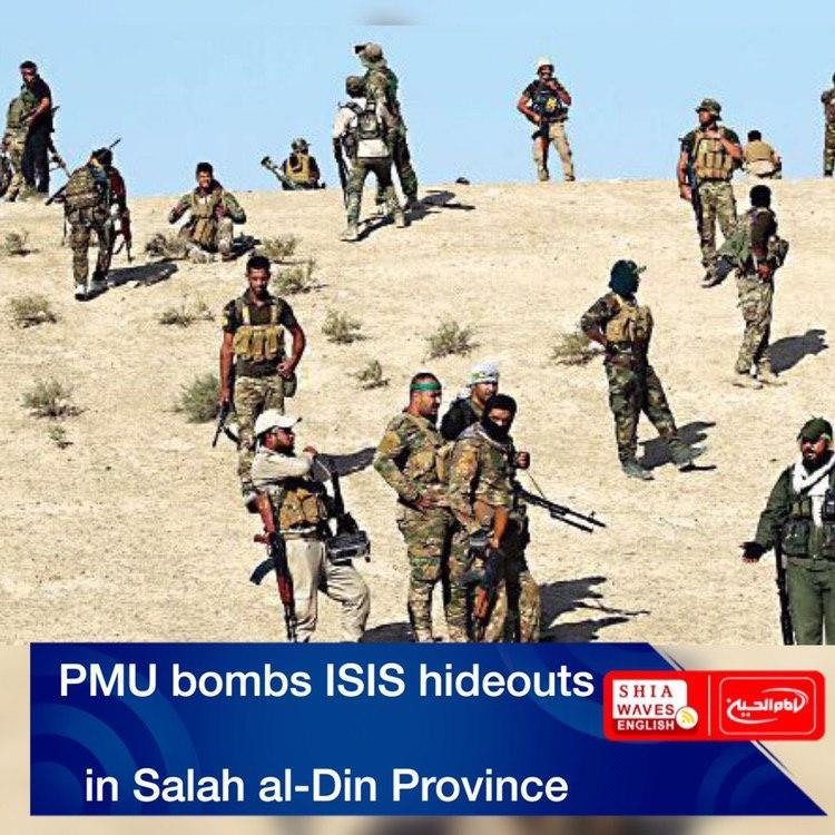 Photo of PMU bombs ISIS hideouts in Salah al-Din Province
