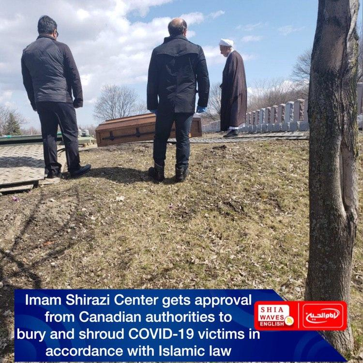 Photo of Imam Shirazi Center gets approval from Canadian authorities to bury and shroud COVID-19 victims in accordance with Islamic law
