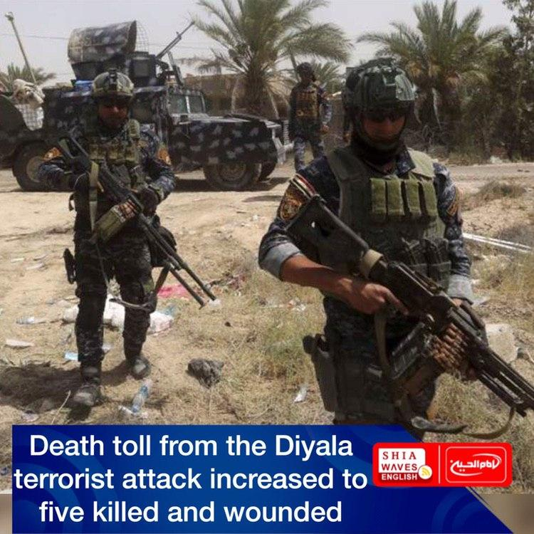 Photo of Death toll from the Diyala terrorist attack increased to five killed and wounded