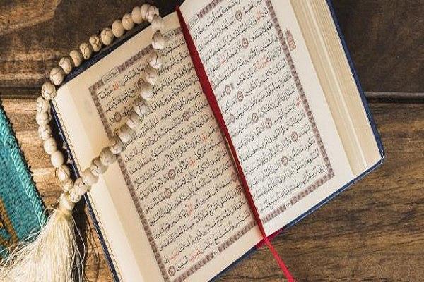 Photo of Man desecrates Holy Quran in Saudi Arabia