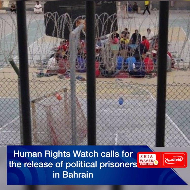 Photo of Human Rights Watch calls for the release of political prisoners in Bahrain