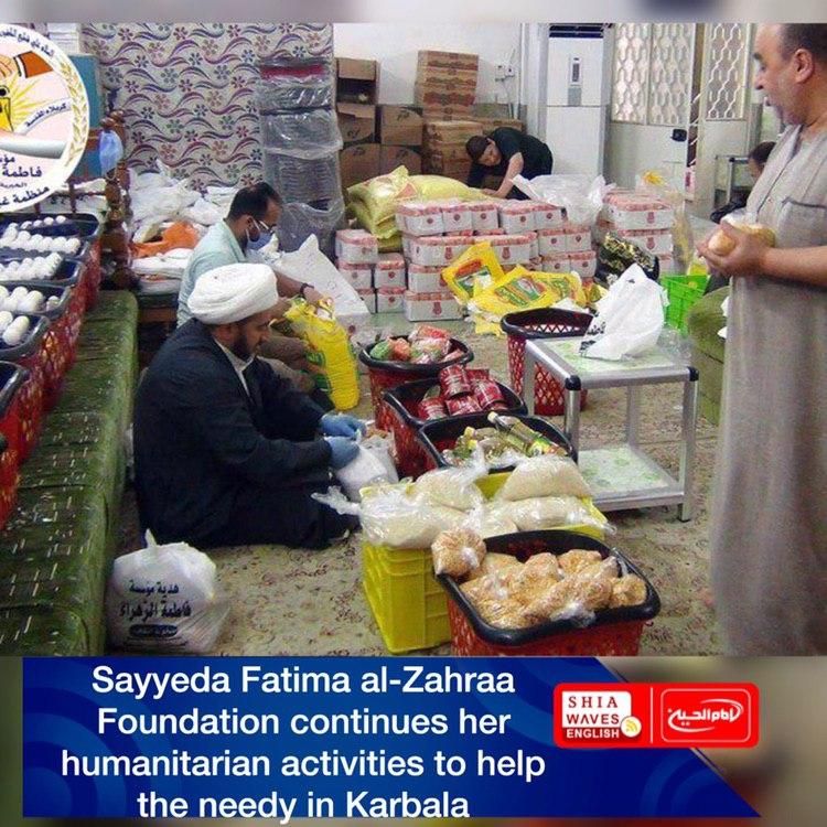 Photo of Sayyeda Fatima al-Zahraa Foundation continues her humanitarian activities to help the needy in Karbala