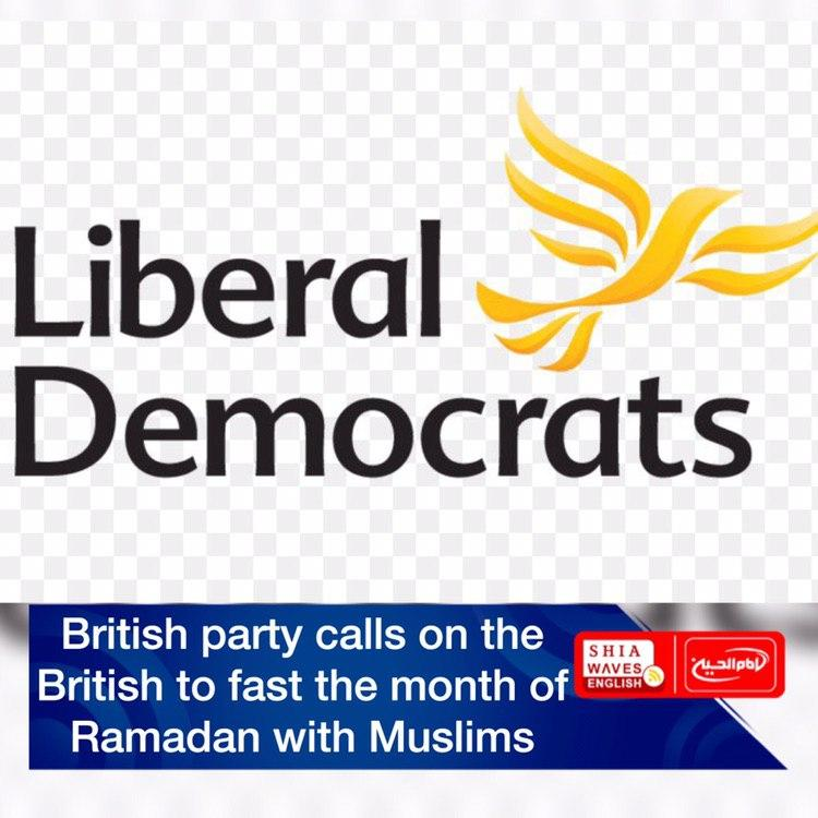 Photo of British party calls on the British to fast the month of Ramadan with Muslims