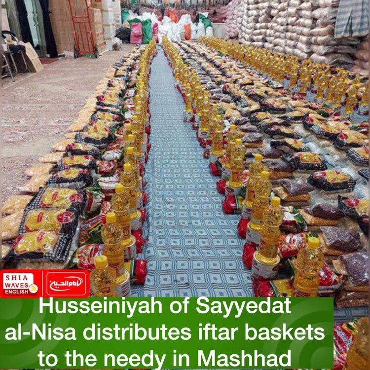 Photo of Husseiniyah of Sayyedat al-Nisa distributes iftar baskets to the needy in Mashhad
