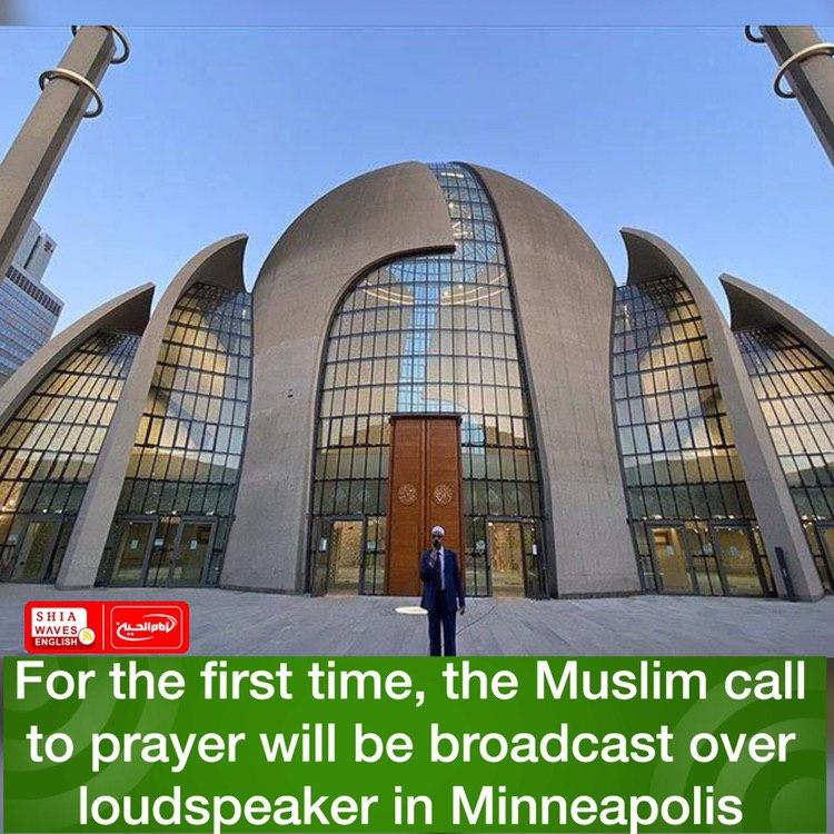 Photo of For the first time, the Muslim call to prayer will be broadcast over loudspeaker in Minneapolis