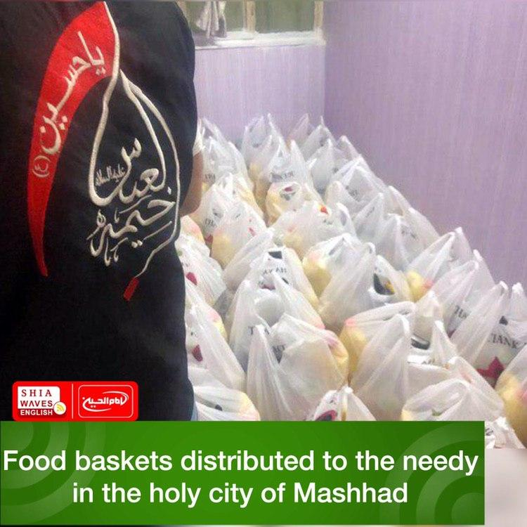 Photo of Food baskets distributed to the needy in the holy city of Mashhad