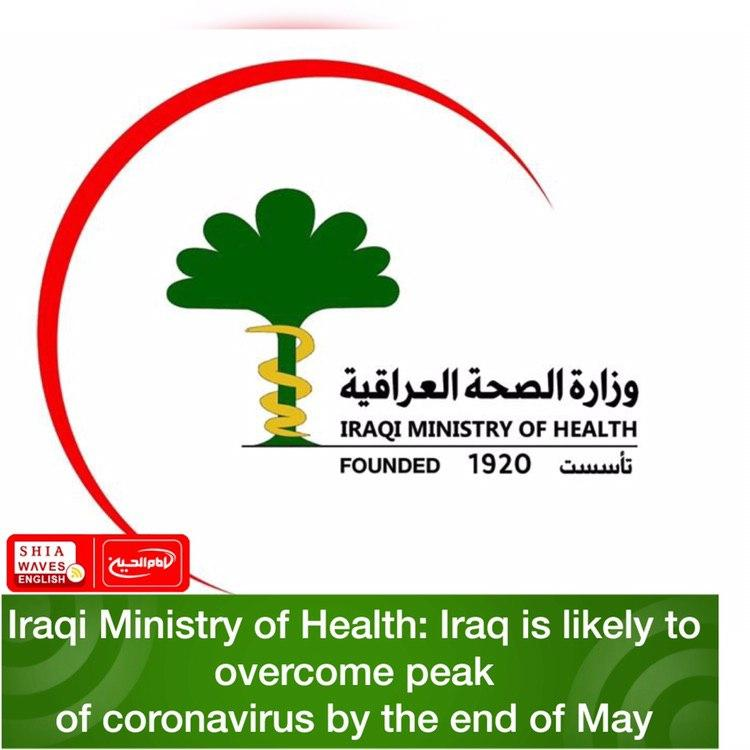 Photo of Iraqi Ministry of Health: Iraq is likely to overcome peak of coronavirus by the end of May