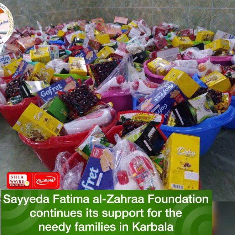 Photo of Sayyeda Fatima al-Zahraa Foundation continues its support for the needy families in Karbala