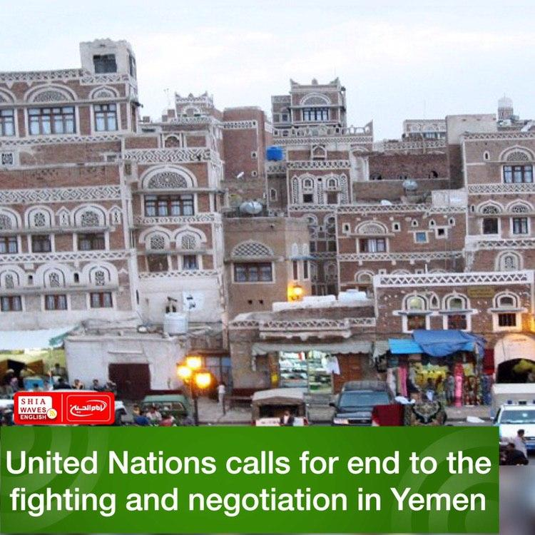 Photo of United Nations calls for end to the fighting and negotiation in Yemen
