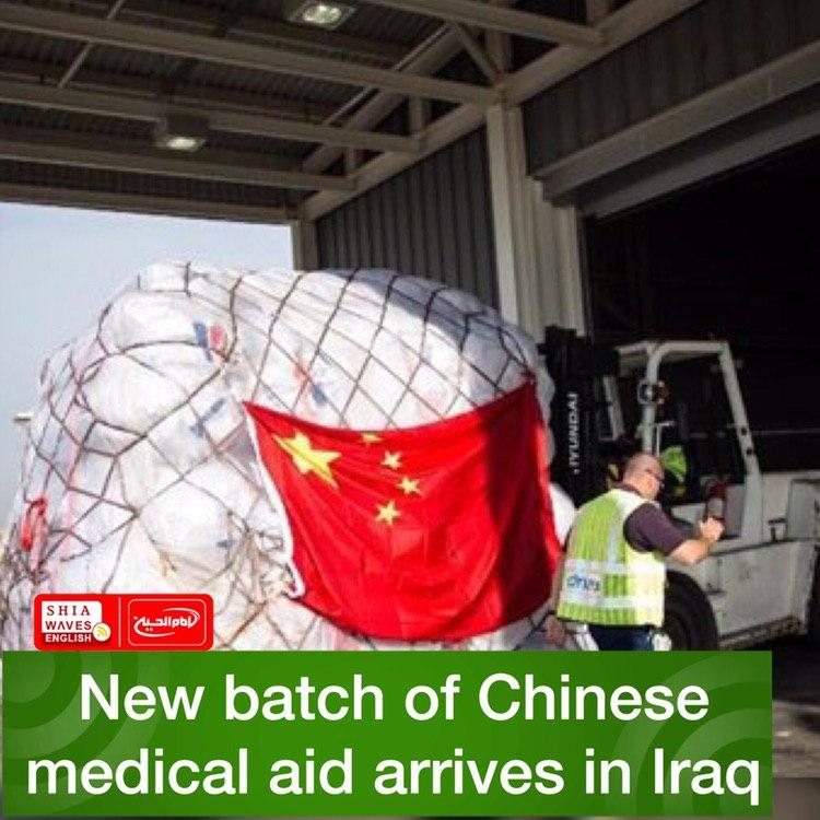 Photo of New batch of Chinese medical aid arrives in Iraq
