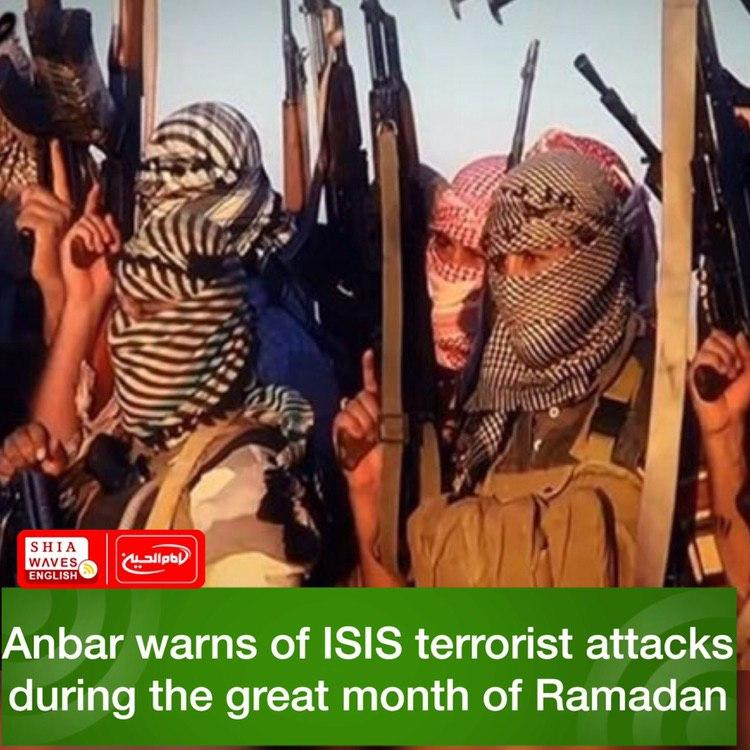 Photo of Anbar warns of ISIS terrorist attacks during the great month of Ramadan