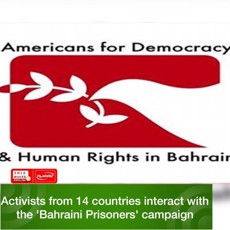 Photo of Activists from 14 countries interact with the 'Bahraini Prisoners' campaign