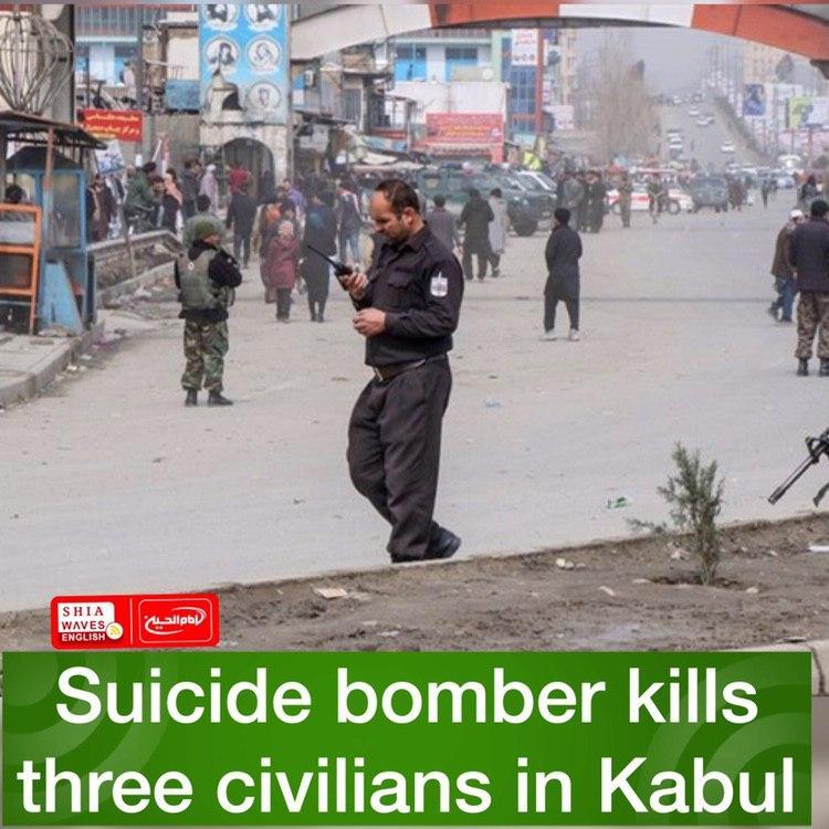 Photo of Suicide bomber kills three civilians in Kabul