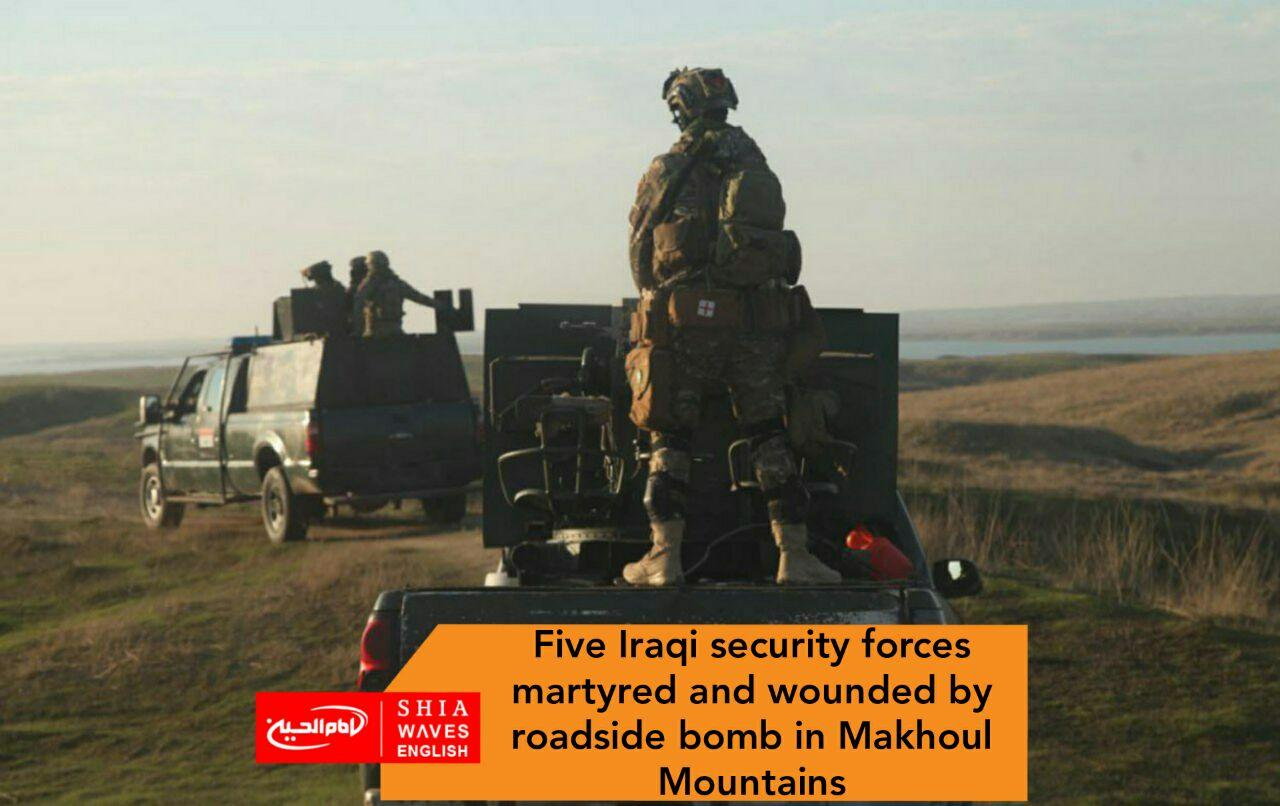 Photo of Five Iraqi security forces martyred and wounded by roadside bomb in Makhoul Mountains