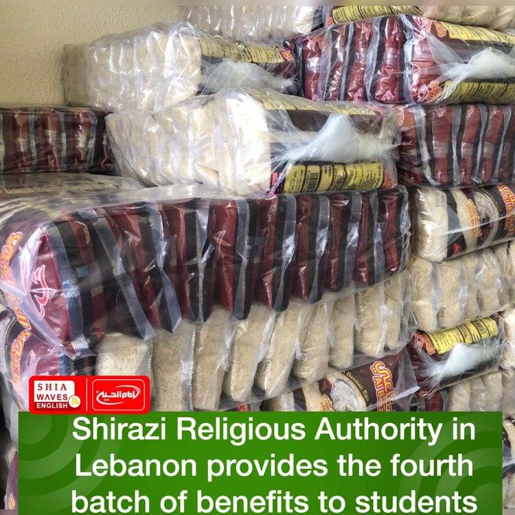 Photo of Shirazi Religious Authority in Lebanon provides the fourth batch of benefits to students