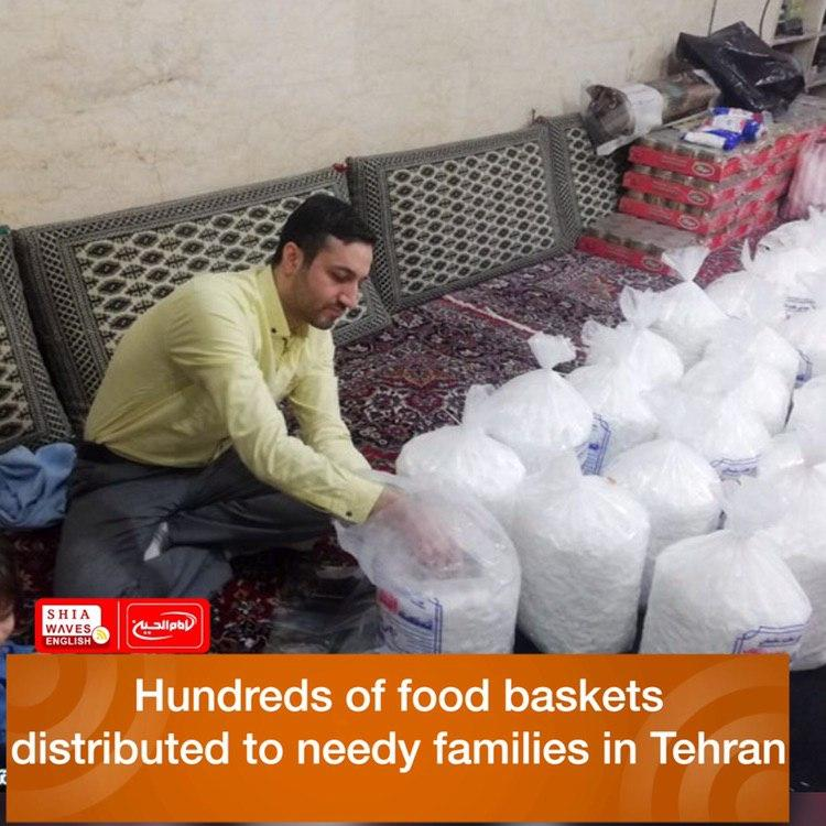 Photo of Hundreds of food baskets distributed to needy families in Tehran