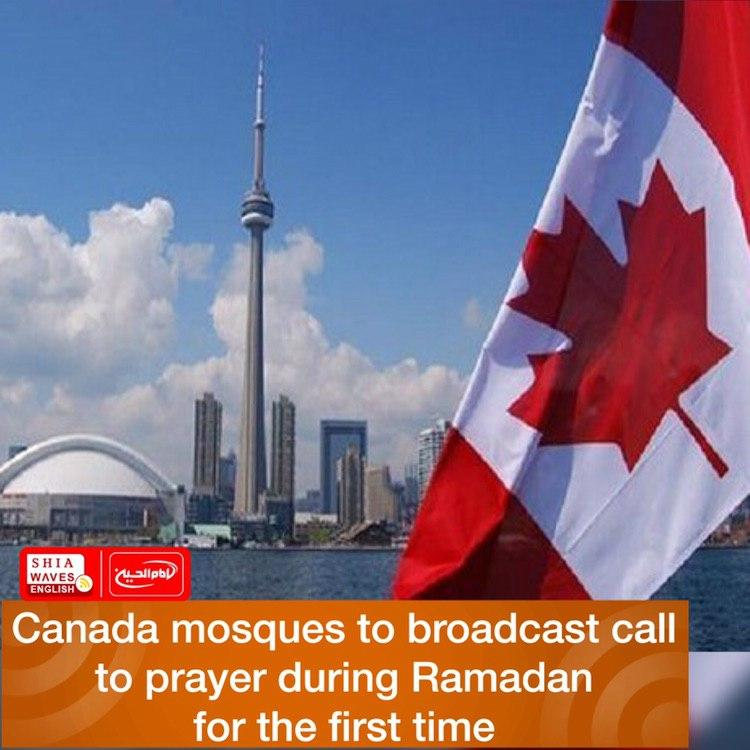 Photo of Canada mosques to broadcast call to prayer during Ramadan for the first time