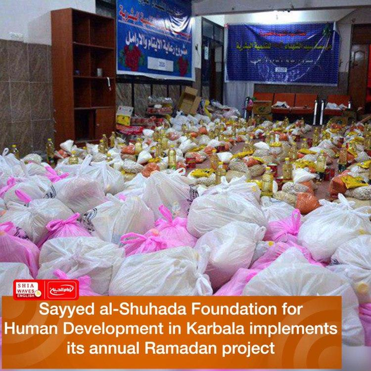 Photo of Sayyed al-Shuhada Foundation for Human Development in Karbala implements its annual Ramadan project