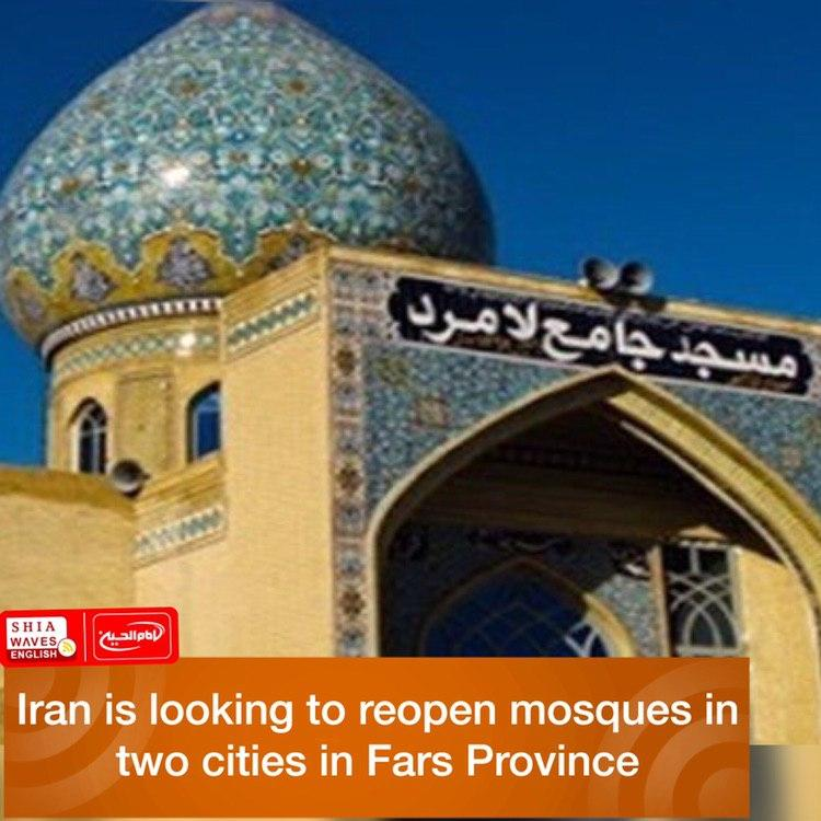Photo of Iran is looking to reopen mosques in two cities in Fars Province