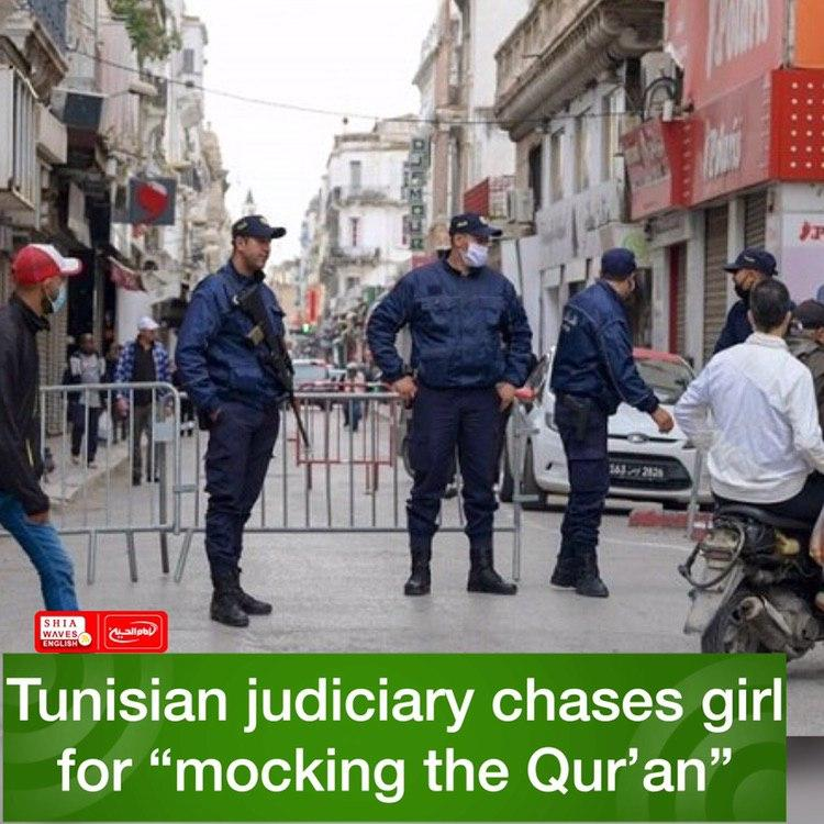 "Photo of Tunisian judiciary chases girl for ""mocking the Qur'an"""