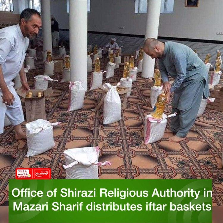 Photo of Office of Shirazi Religious Authority in Mazari Sharif distributes iftar baskets