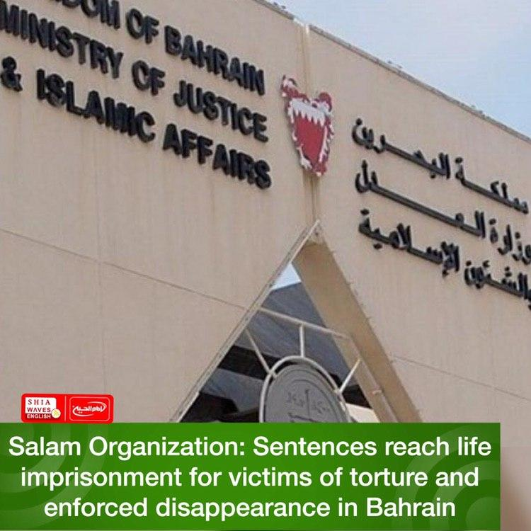 Photo of Salam Organization: Sentences reach life imprisonment for victims of torture and enforced disappearance in Bahrain