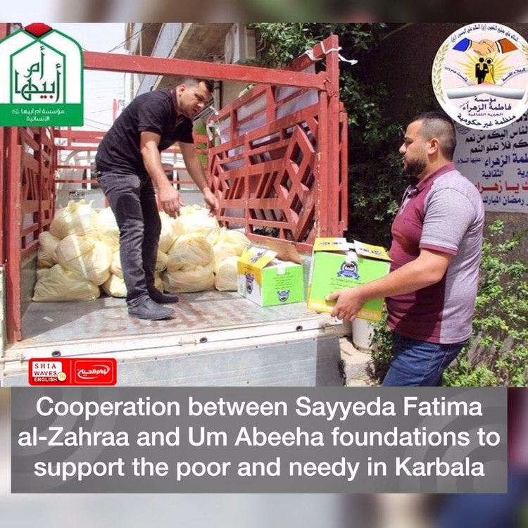 Photo of Cooperation between Sayyeda Fatima al-Zahraa and Um Abeeha foundations to support the poor and needy in Karbala