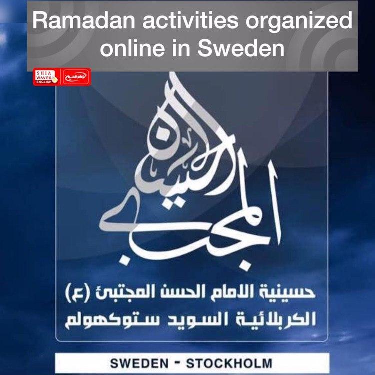 Photo of Ramadan activities organized online in Sweden