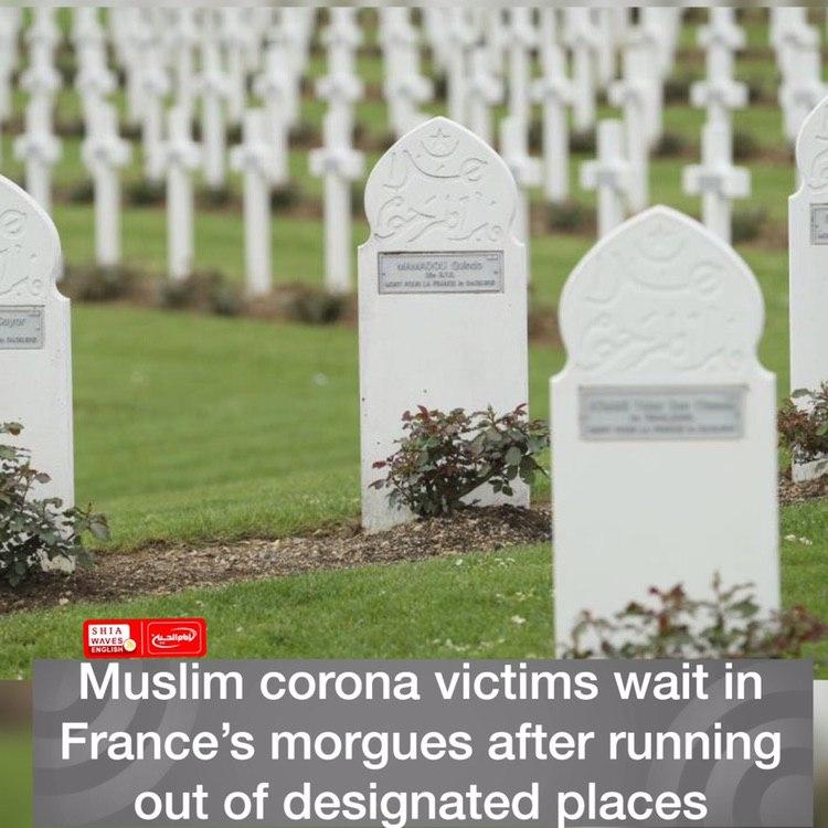 Photo of Muslim corona victims wait in France's morgues after running out of designated places