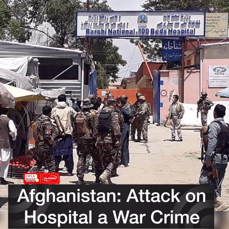 Photo of Afghanistan: Attack on Hospital a War Crime