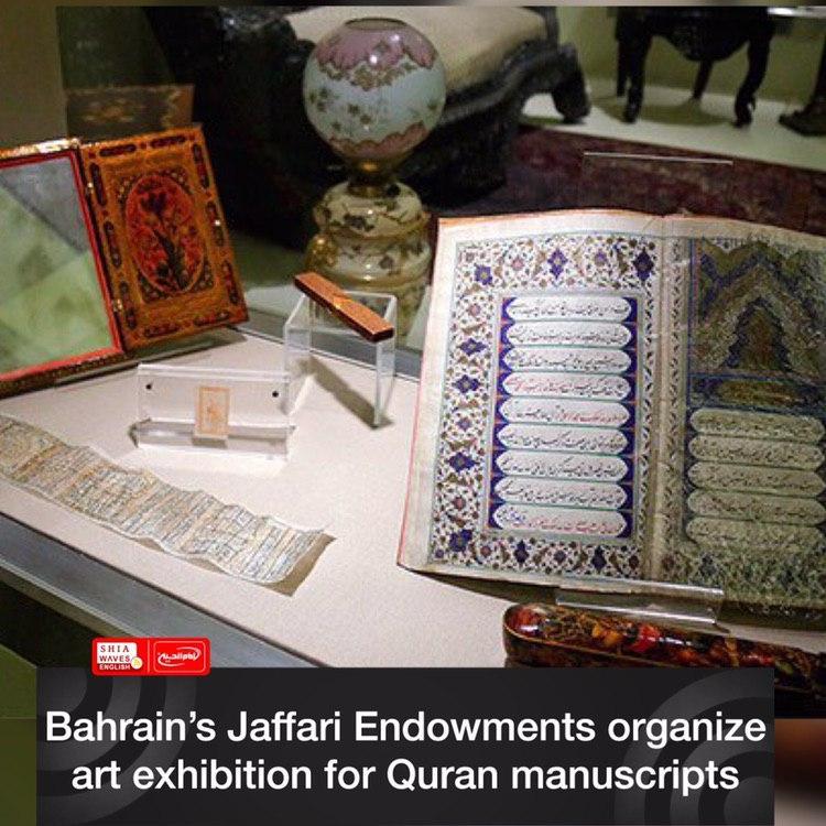 Photo of Bahrain's Jaffari Endowments organize art exhibition for Quran manuscripts