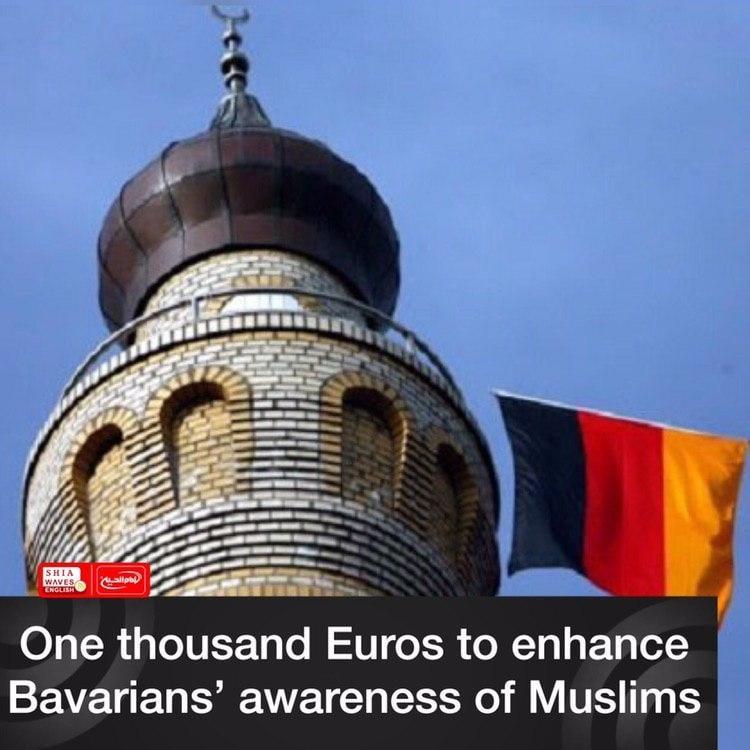 Photo of One thousand Euros to enhance Bavarians' awareness of Muslims