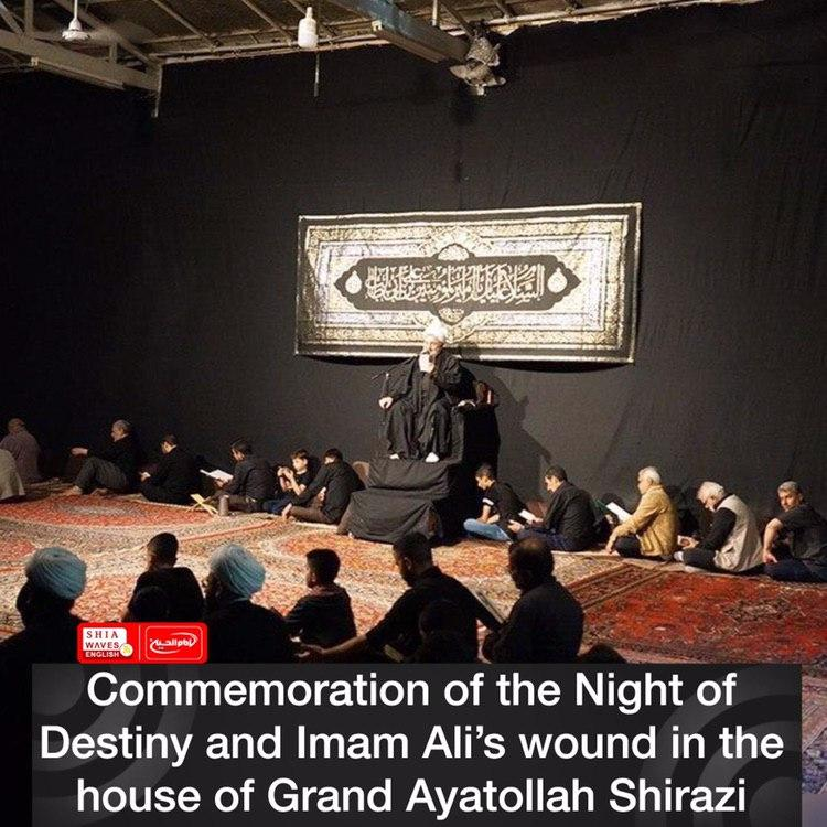 Photo of Commemoration of the Night of Destiny and Imam Ali's wound in the house of Grand Ayatollah Shirazi