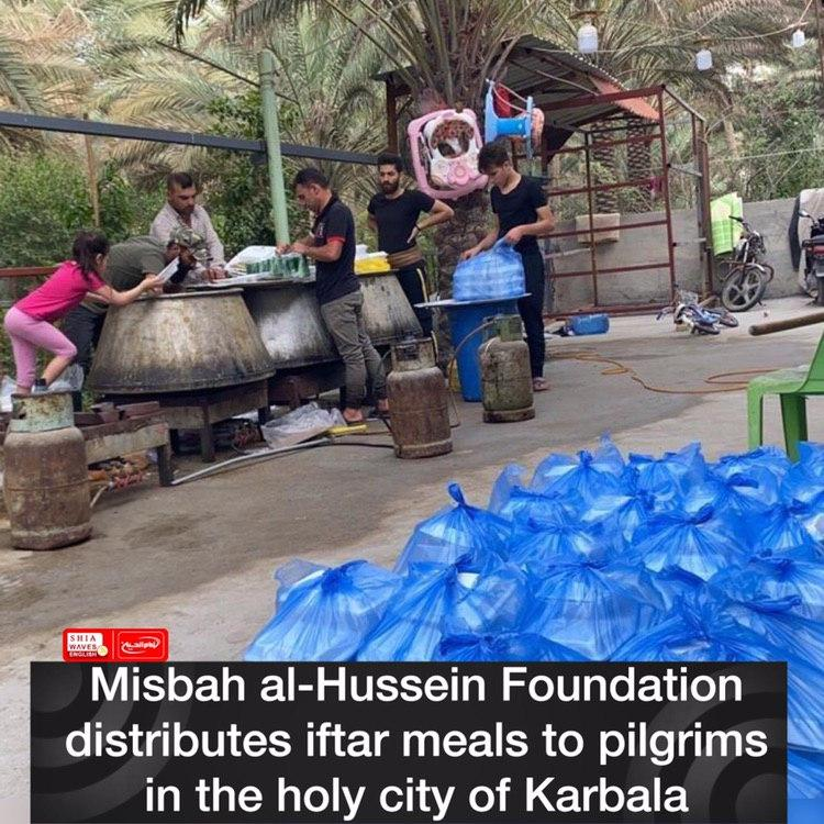Photo of Misbah al-Hussein Foundation distributes iftar meals to pilgrims in the holy city of Karbala