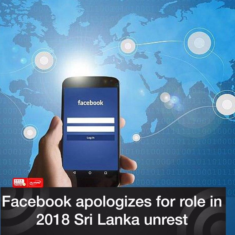 Photo of Facebook apologizes for role in 2018 Sri Lanka unrest