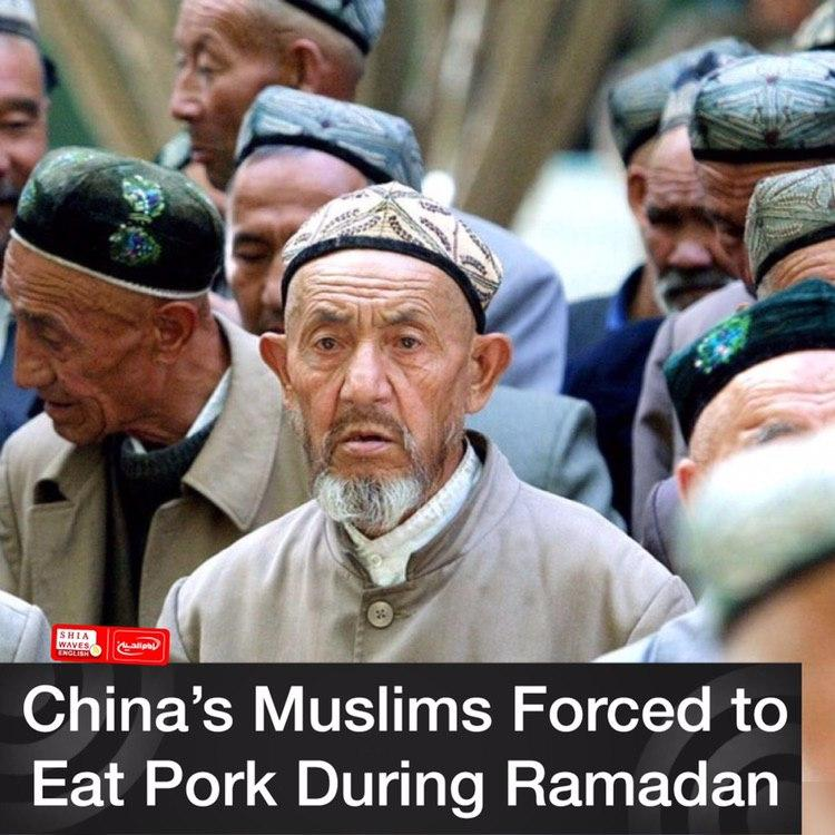 Photo of China's Muslims Forced to Eat Pork During Ramadan