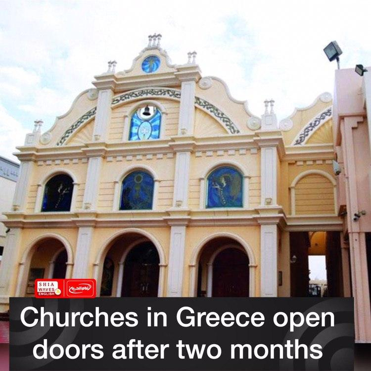 Photo of Churches in Greece open doors after two months