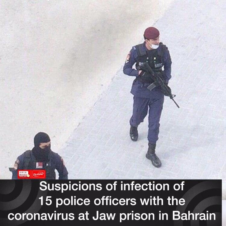 Photo of Suspicions of infection of 15 police officers with the coronavirus at Jaw prison in Bahrain