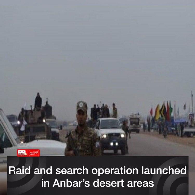 Photo of Raid and search operation launched in Anbar's desert areas