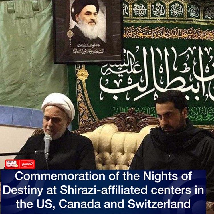Photo of Commemoration of the Nights of Destiny at Shirazi-affiliated centers in the US, Canada and Switzerland