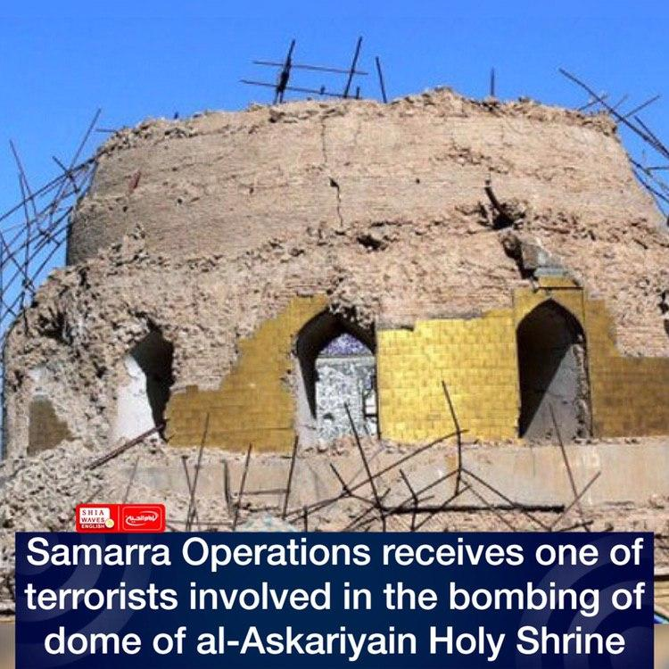 Photo of Samarra Operations receives one of terrorists involved in the bombing of dome of al-Askariyain Holy Shrine
