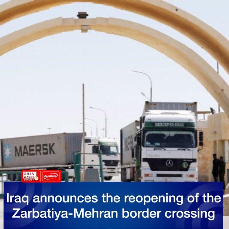 Photo of Iraq announces the reopening of the Zarbatiya-Mehran border crossing
